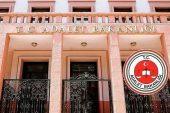 Adalet Bakanlığı 400 İdare Memuru Alıyor