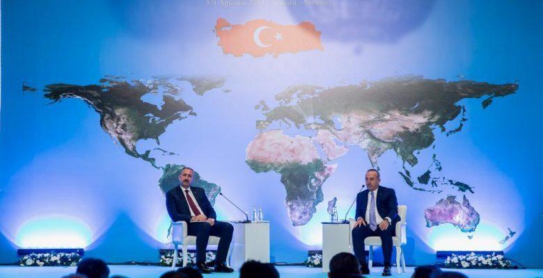 Adalet Bakanı Abdulhamit Gül 11. Büyükelçiler Konferansına Katıldı