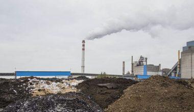Fabrika Sahasına Gömülü Tehlikeli Atıkların Bertaraf Edilmemesi Nedeniyle İdari Para Cezası Verilmesinin Mülkiyet Hakkını İhlal Etmediği