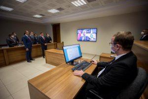E-Duruşma Toplam 47 Mahkemede Uygulanmaya Başlandı